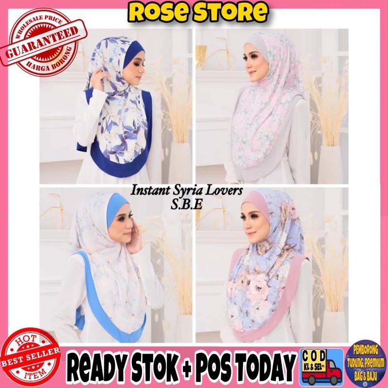 Rosestore Instant Syria Lover 10 Corak Kain Mosscrepe Rm119 10pcs Tudung Borong Tudung Murah Shopee Malaysia