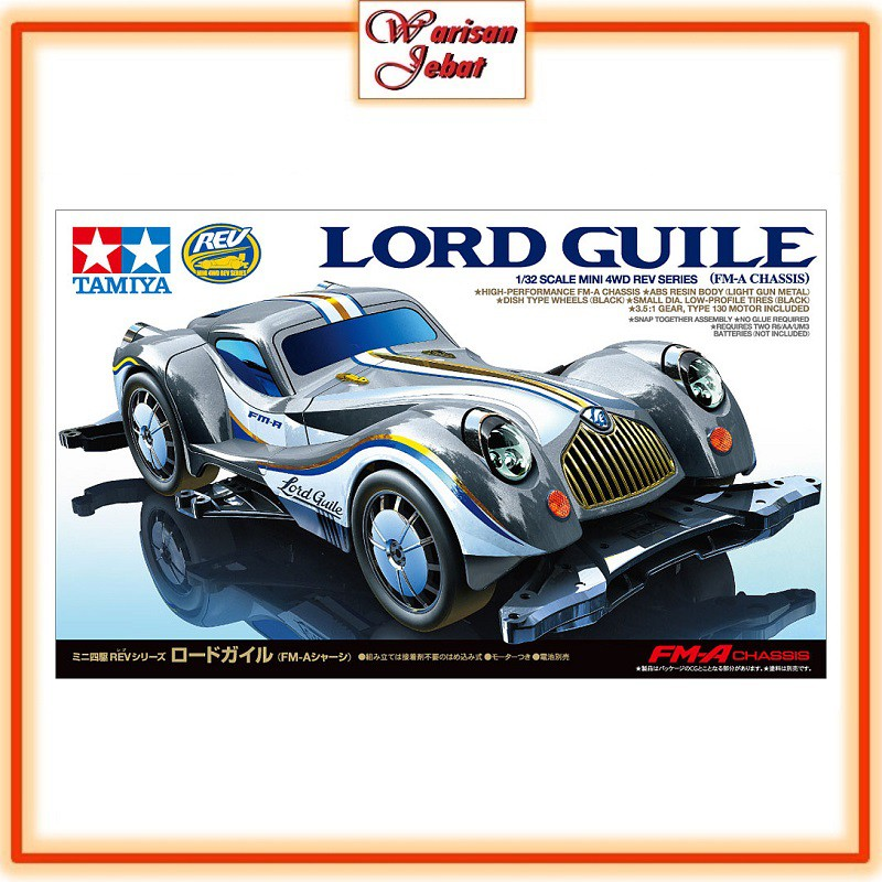 TAMIYA MINI 4WD LORD GUILE (FM-A CHASSIS)