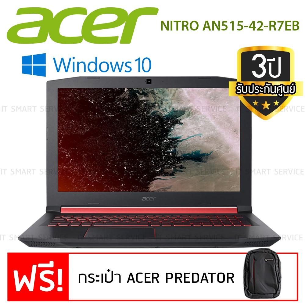 Notebook Acer Nitro AN515-42-R7EB  ฟรี กระเป๋า Acer 1ใบ // ราคาสุดพิเศษ ของแท้