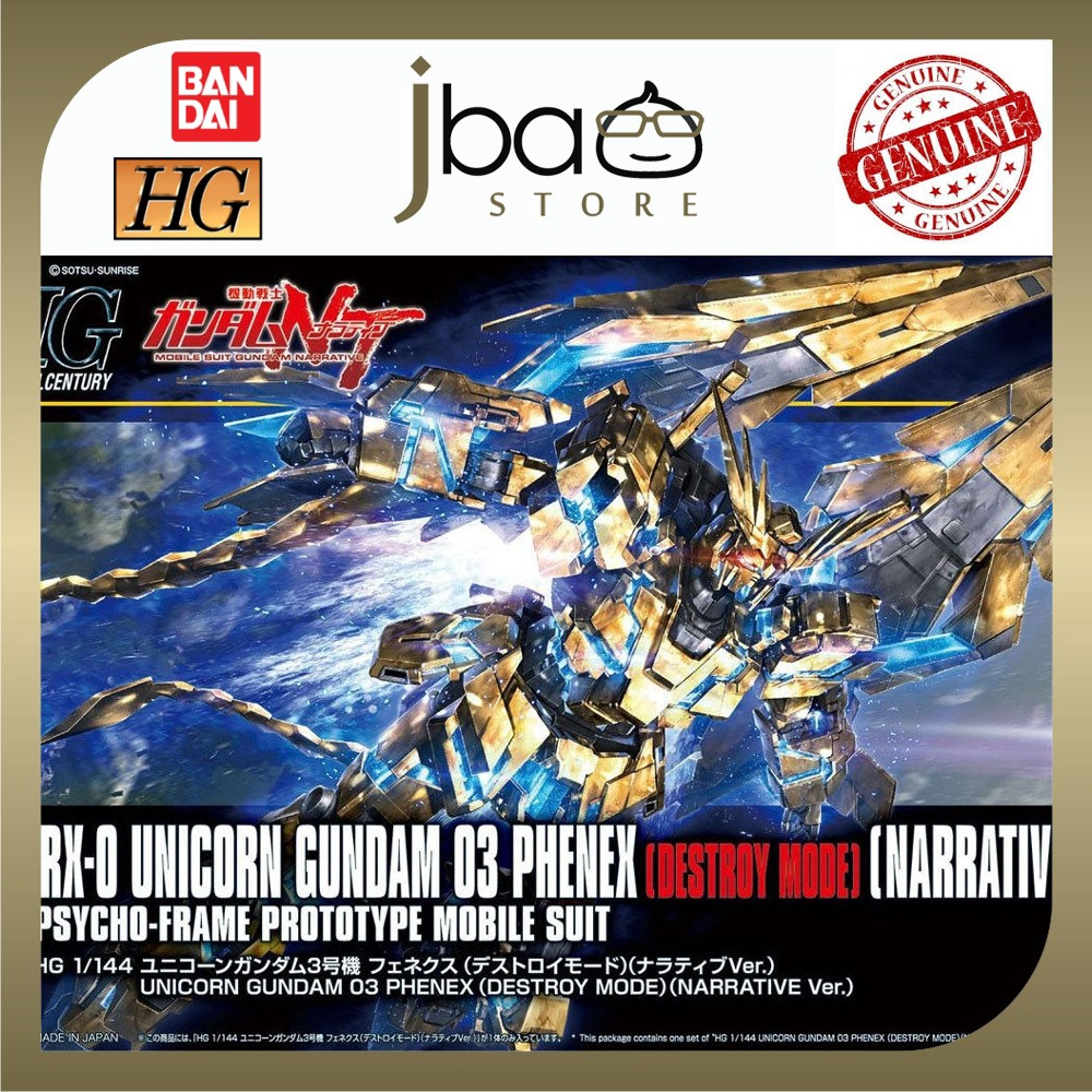 NT. Narrative Gundam 1//144 HGUC 213 RX-0 Unicorn Gundam 03 Phenex Destroy Mode