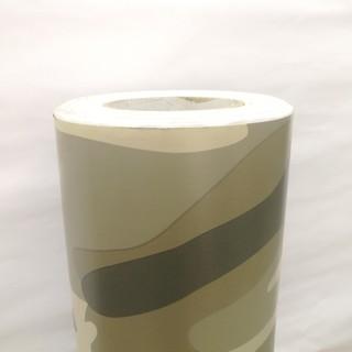 152cm Camouflage Vinyl Pvc Wrap Film Car Sticker Decal