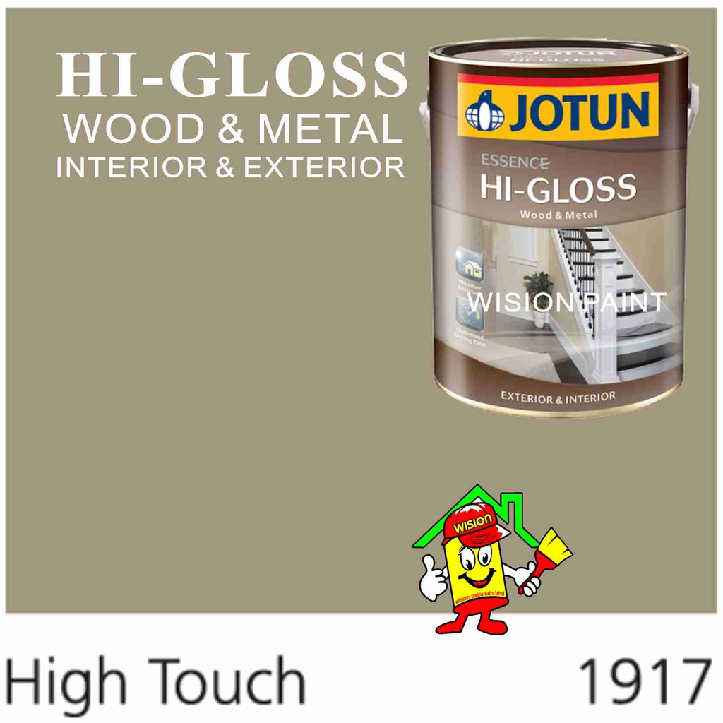 high touch 1917 ( 5L ) JOTUN HI GLOSS WOOD AND METAL PAINT EXTERIOR AND  INTERIOR GARDEX HIGH GLOSS PAINT