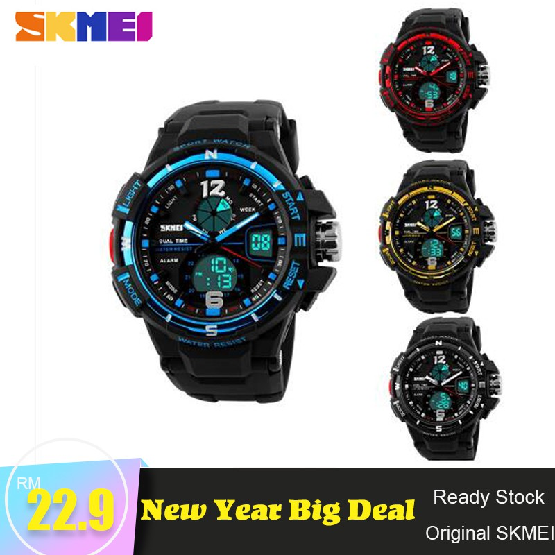 SKMEI 1405 Solar Power Outdoor Sports Watches Men Shock Digital Watch  cacf57127a