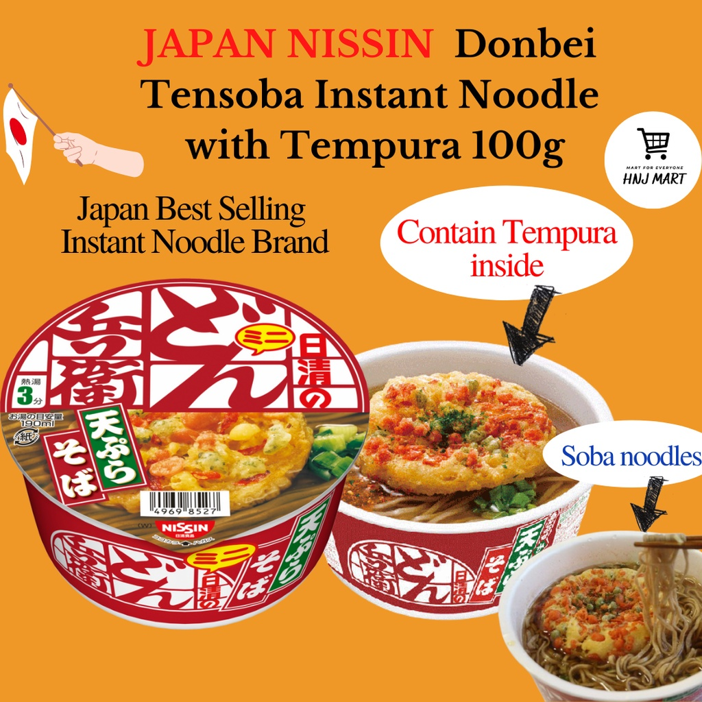 Japan Nissin Donbei Tensoba Instant Noodle with Tempura 100g Instant Udon 日本日清兵卫 炸虾炸天罗乌冬面