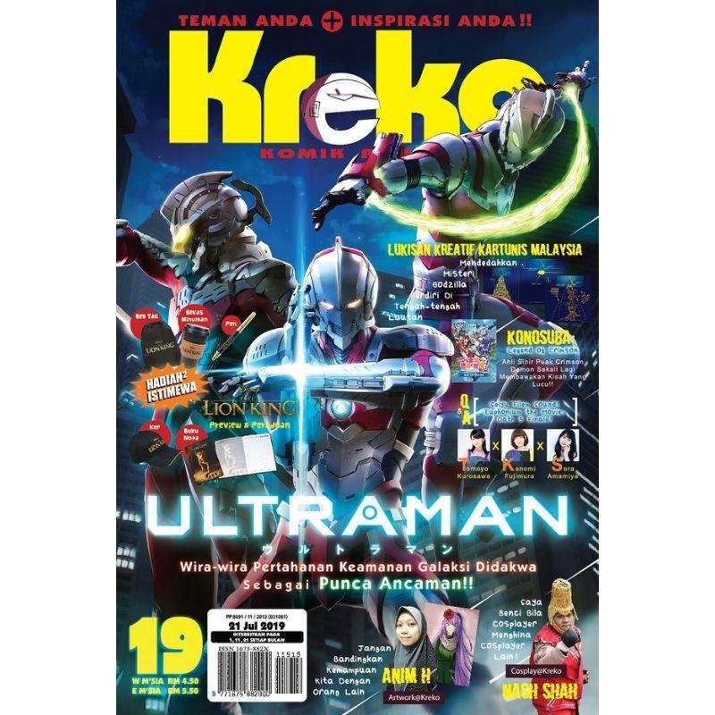 Komik Kreko Issue 19 2019
