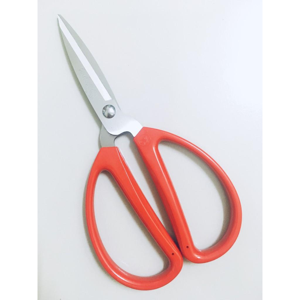 YONGXING Powerful Multi-Purpose Household Scissor Stainless Steel Carbon Blade General Utility Scissor