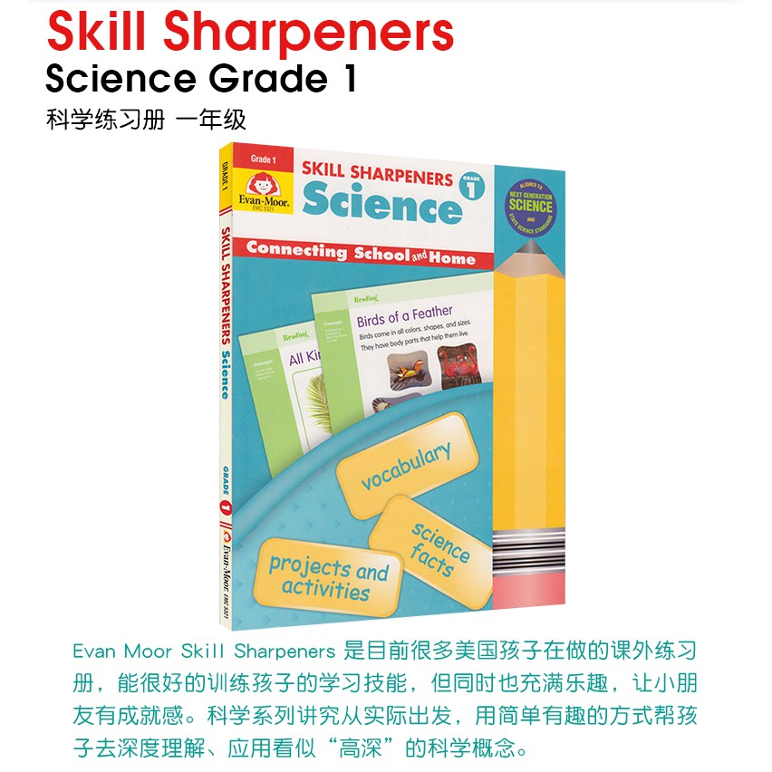 Evan Moor Skill Sharpeners Science Grade 1 California