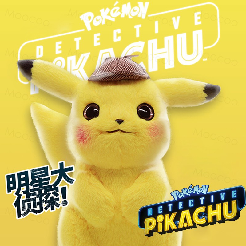 "6.5/"" Cubone # 104 Pokemon Center Plush Dolls Toys Stuffed Animals 2010 Character"