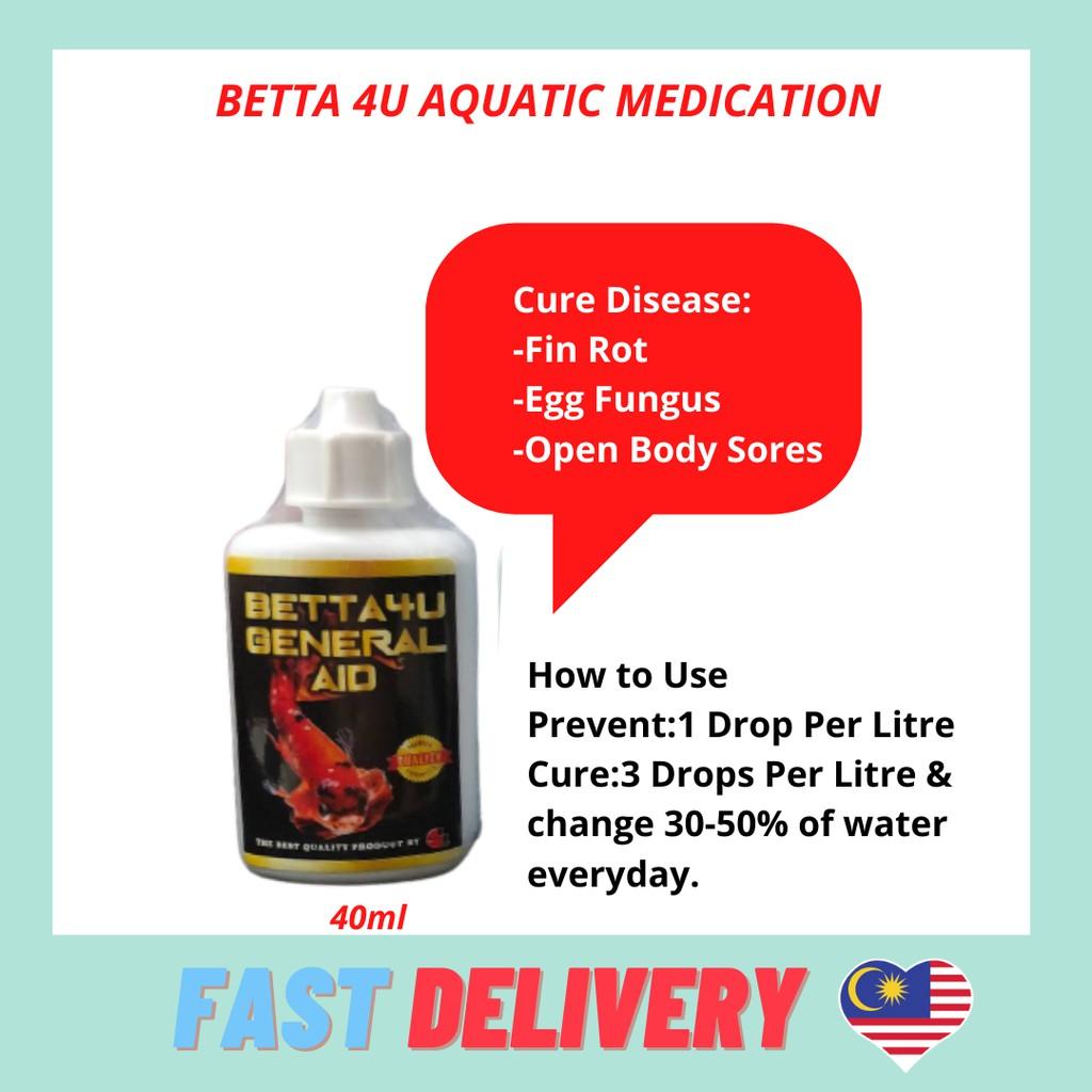 Betta 4U  General Aid | Velvet Cure  | Betta Booster  | Cure 40ml Ubat Ikat Betta Guppy Medication