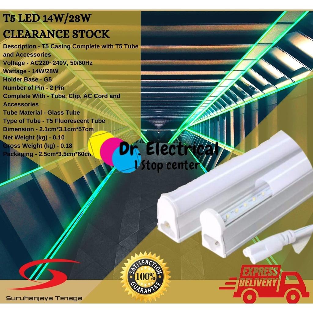 XS 2ft  & 4ft 2Pin T5 Fluorescent Fitting c/w G5 14W  28 W T5 Glass Tube - Warm White