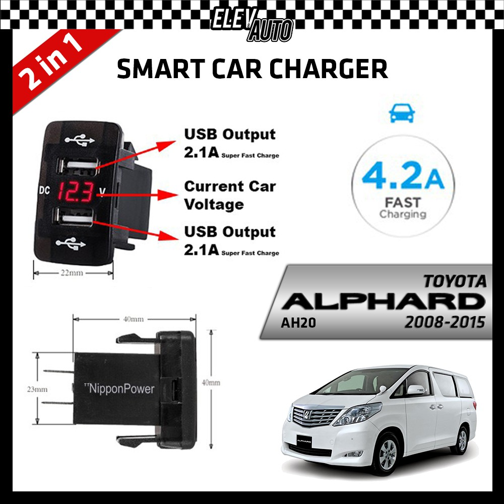 DUAL USB Built-In Smart Car Charger with Voltage Display Toyota Alphard AH20 2008-2015
