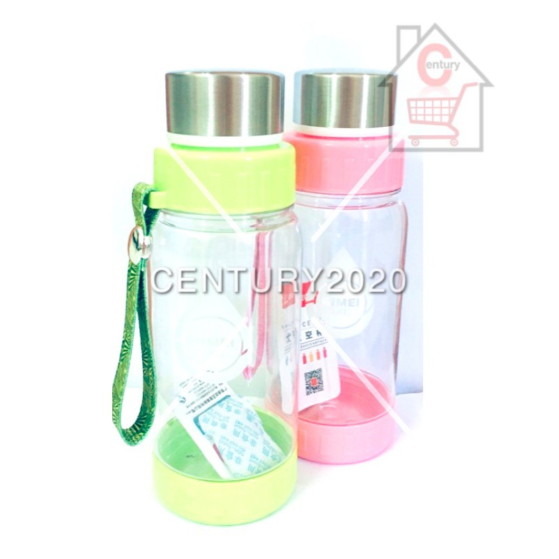 RIMEI Sports Water Bottle Travel Bottle Double Mouth Leak Proof With Strap And Filter Outdoor 580ml