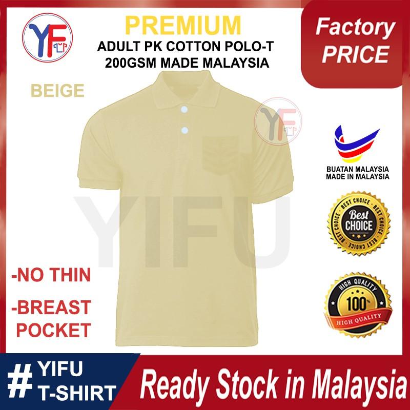 YIFU Adult Unisex  Men Women Polo Tee Plain HoneyComb Cotton Baju Polo Tee HoneyComb Cotton (BEIGE)  Borong Price