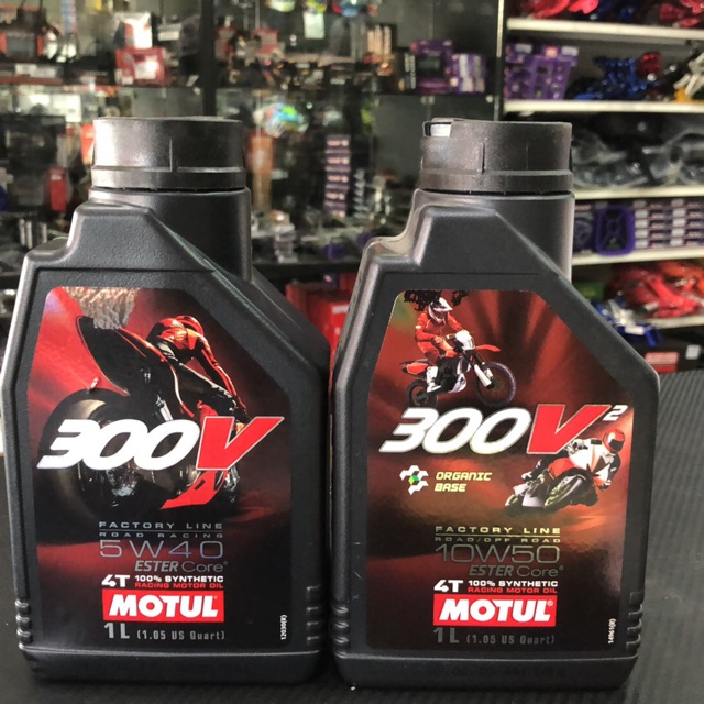 Motul 300V Racing 5W40/10W50 4T 100% Synthetic Ester