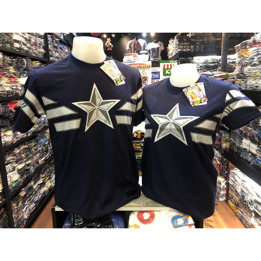เสื้อยืด กัปตันอเมริกา Captain America ลิขสิทธิ์แท้ ❤แจกโค้ด NEW1922 ลดทันที8