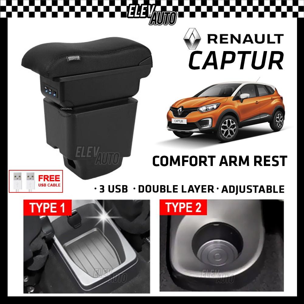 Renault Captur Premium Arm Rest Armrest Double Layer USB LED Indicator