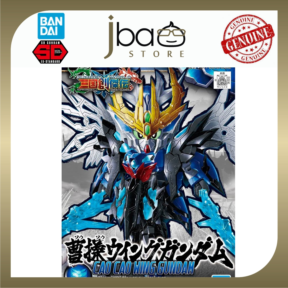 Bandai SD SANGOKU SOKETSUDEN - CAO CAO Wing Gundam Plastic Model Kit