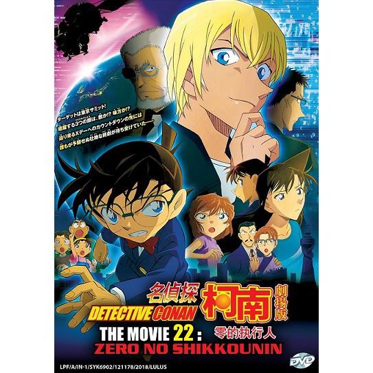 Detective Conan Movie 22: Zero The Enforcer Anime DVD