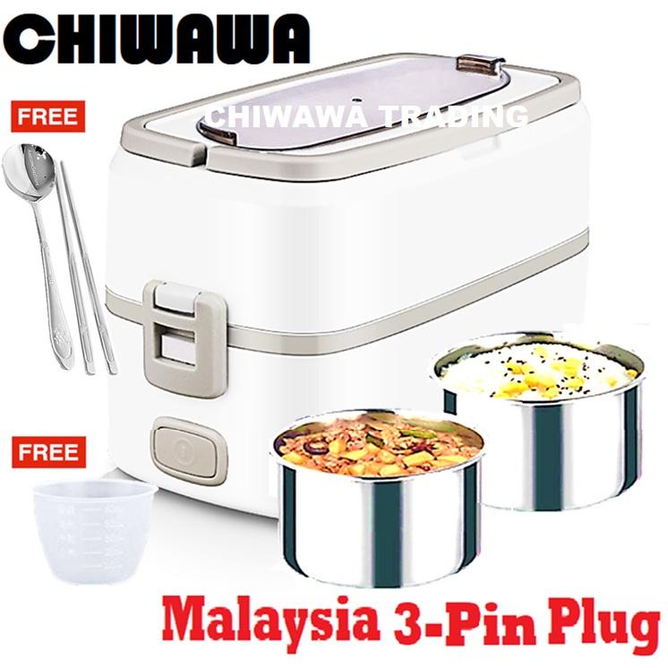 【Malaysia 3-Pin Plug】2.5L - Electric Lunch Box Steamer Rice Cooker + 2 Non-Stick Pot / Periuk Nasi