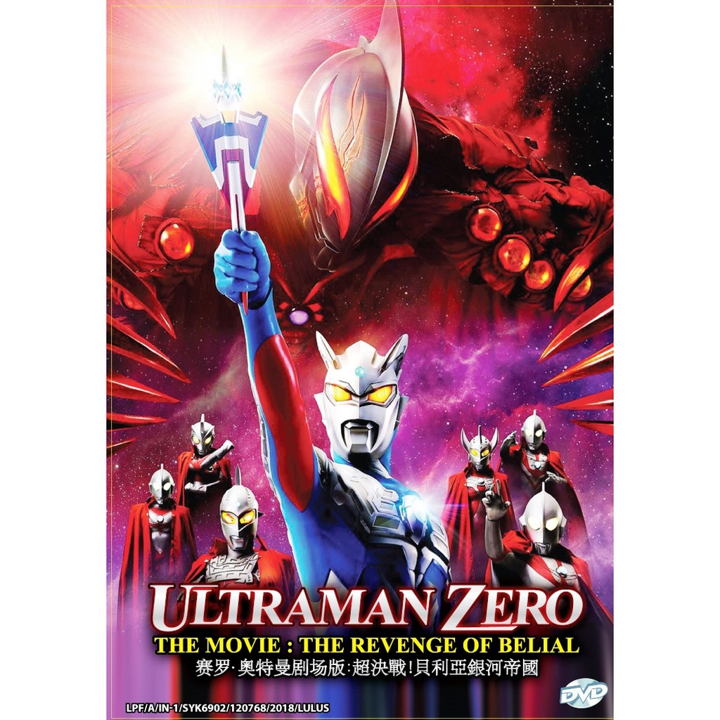 download video ultraman zero bahasa indonesia