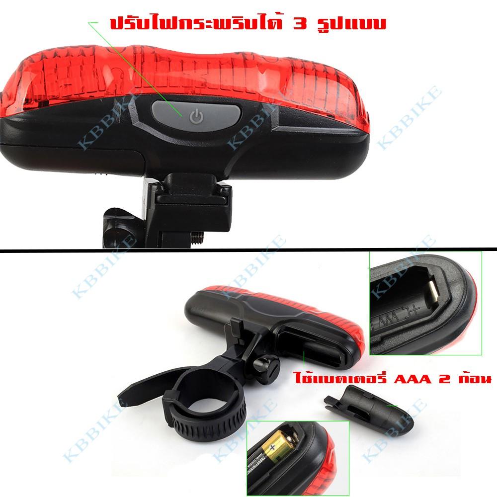 ไฟท้ายจักรยาน 5 LED ฟรีแบต AAA 2