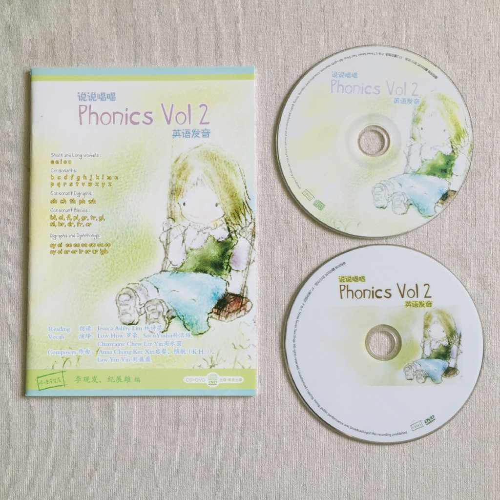 《Phonic Vol 2》CD+DVD English Version 说说唱唱英语发音2 CD+DVD