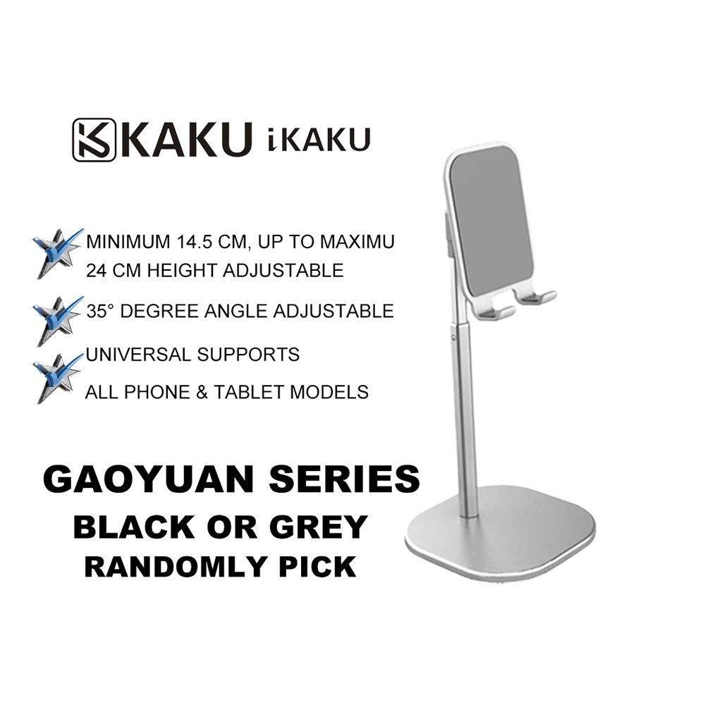 IKAKU KAKU GAOYUAN Mobile Phone Holder Desktop Stand Mount Height Angle Adjustable Stable Metal All Smartphone Tablet