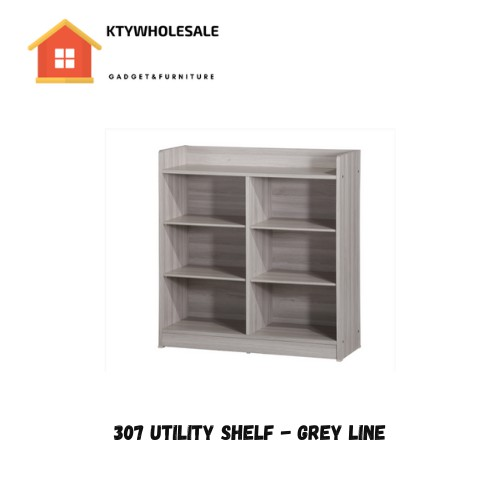 KTY DIY 床边橱/收纳柜 Bed Side Cabinet / Bedside Chest/ Utility Shelf/ Side Table/6 compartment cabinet (SU 307)