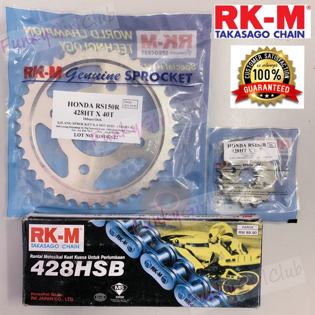 RS150R RS150 RKM CHAIN SET (Heavy Duty) 428HSB Combo 428-122L