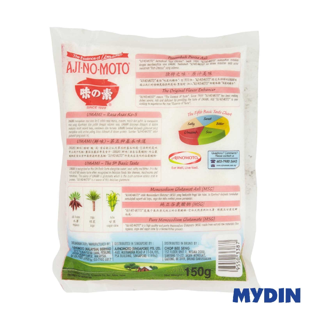 Ajinomoto Flavour Enhancer (150g)