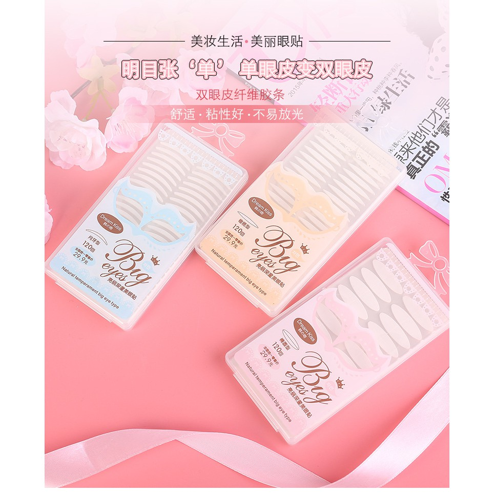 Mini Kiss Brown By Dream Color1 Free Case Shopee Malaysia Dreamcon