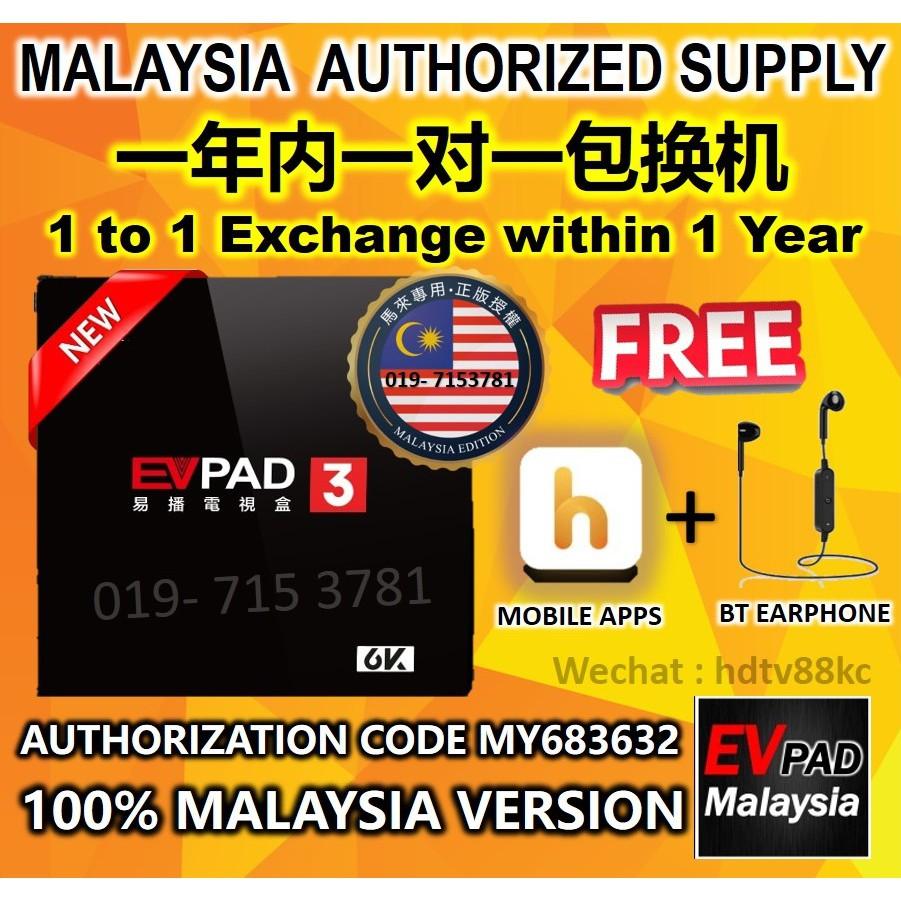 Evpad 3 2GB ram + 16GB rom #FREE Sport Bluetooth Earphone + HappyTV Apps