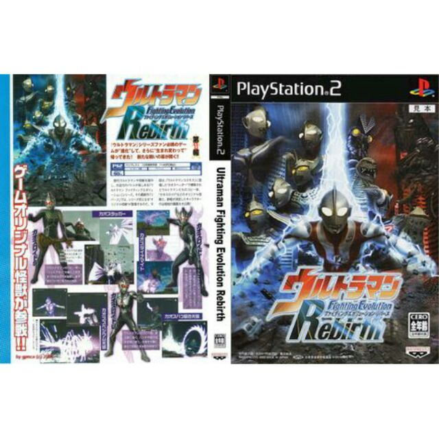 download ultraman fighting evolution 3
