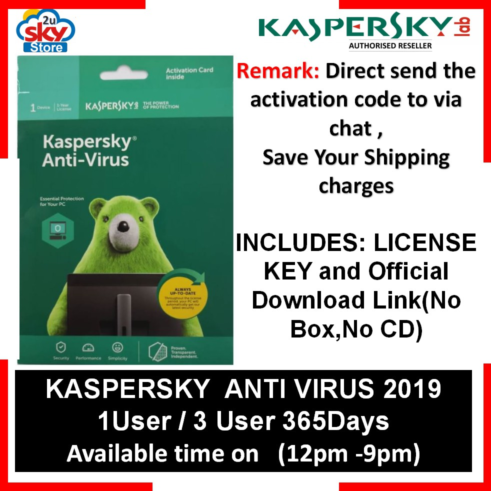 KASPERSKY ANTI-VIRUS 365Days (Send by chat activation Code )