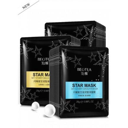 BEOTUA SKY STARRY SMOOTH MASK- Ready Stock