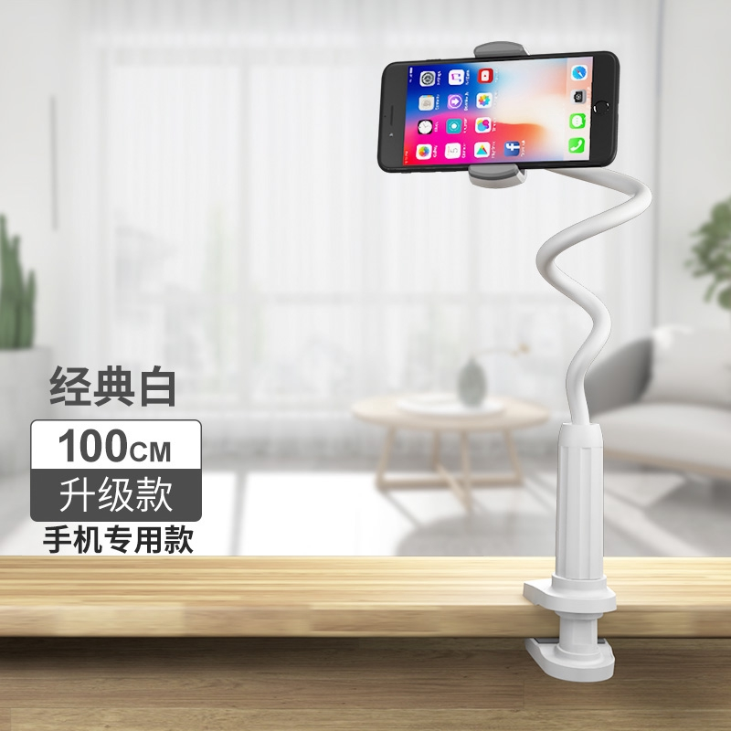 Universal Mobile Phone Bracket 360 Degree Rotating Mobile Phone Holder Bed Lazy Watching Movie Mobile Phone Bracket Flexible Long Arm Mount Stand Multi-Functional Dormitory Play Games