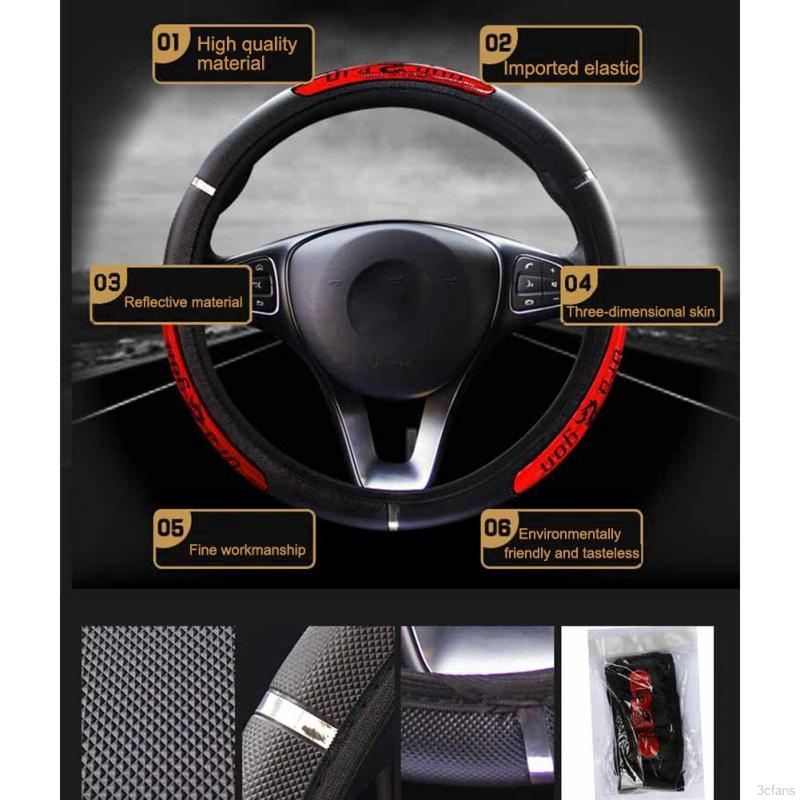 Non-Slip Wearable Soft and Breathable -15Inches Environmentally Friendly and Tasteless Black + red Car Steering Wheel Cover