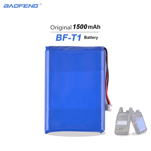 BAOFENG BF-T1 3.7v 1500mAh Li-ion Battery