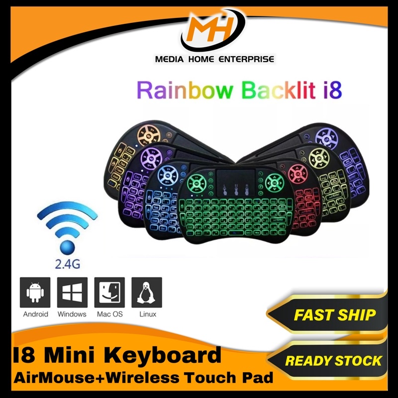 I8 Air Mouse Mini Remote Control - Wireless, Touchpad for TV BOX, 07 backlight