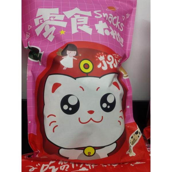 新年情人节礼物 猪饲料大礼包 网红同款零食 (内有零食)