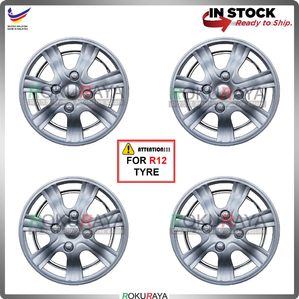 Universal R12'' Inch Car Wheel Cover Tyre Center Hub Cap Steel Rim (14 Rim Design)