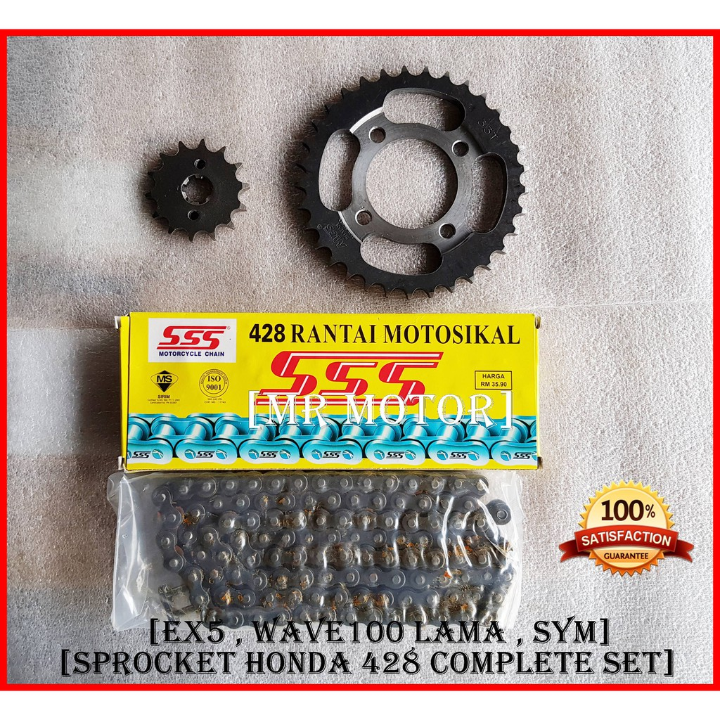 Chain 428 SSS Sprocket 428 SET Honda EX5 , SYM , Wave100 Lama