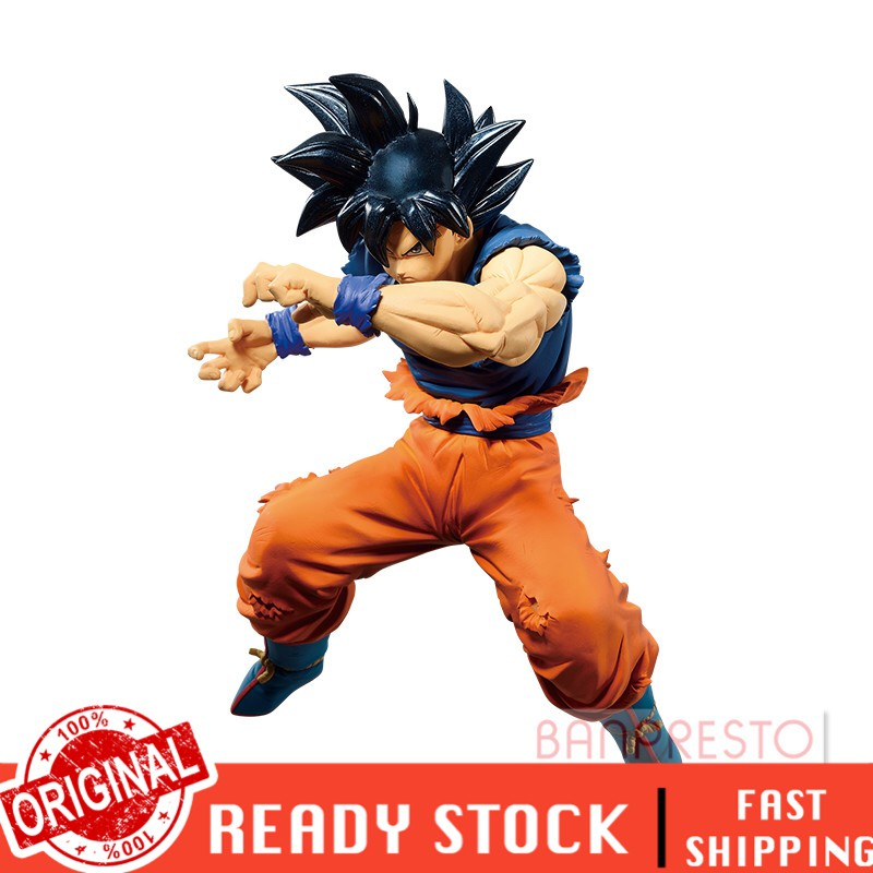 Figurine Heroes  Chouzetsu Gikou Goku Ultra Instinct 16 cm Dragon Ball Super