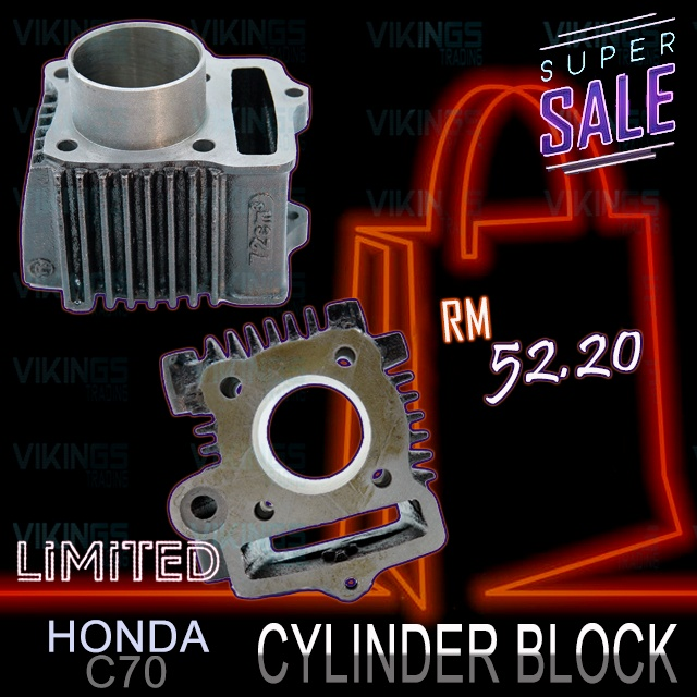 Honda GBO C70 TAIWAN RIKEN CYLINDER BLOCK 100% ORIGINAL!!! HIGH QUALITY BEST FOR RACING LIMITED STOCK