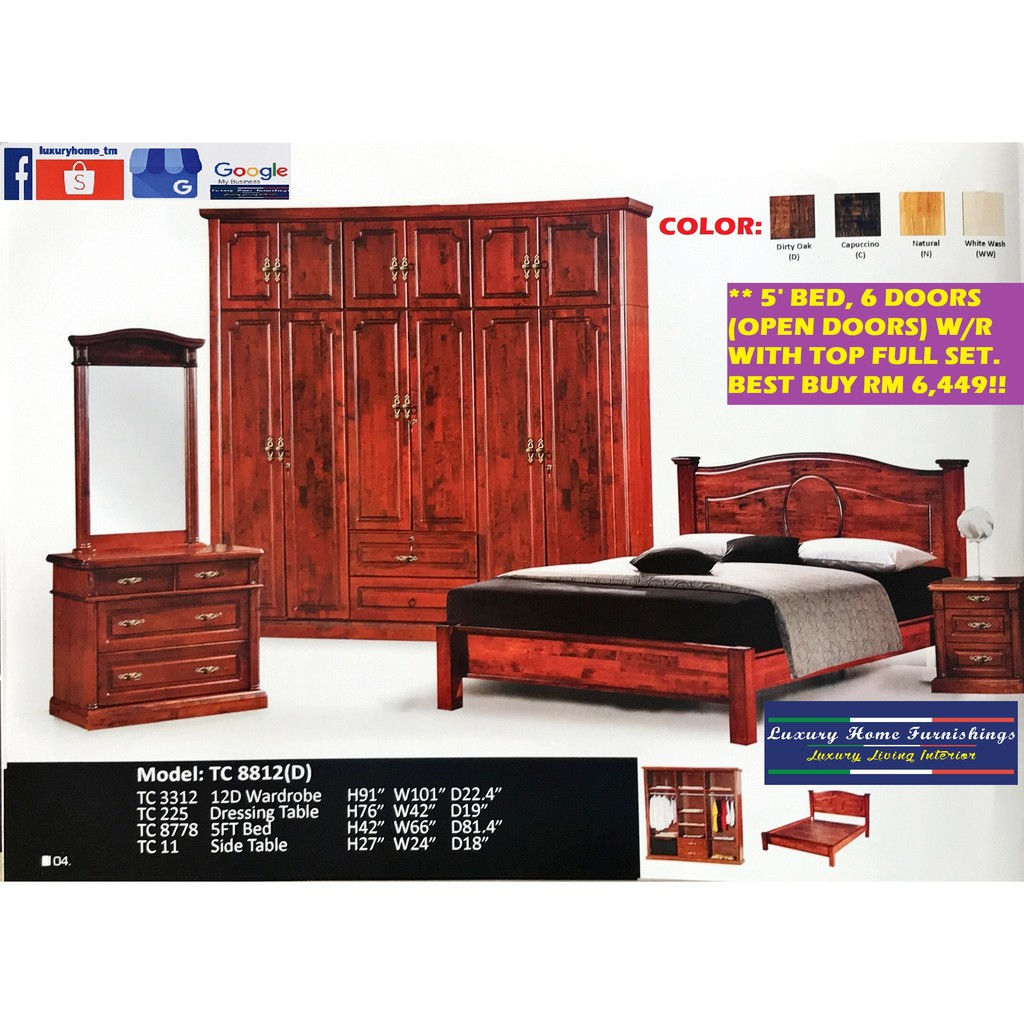 BED ROOM SET COLLECTION D