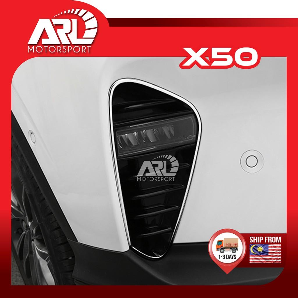 Proton X50 2020 2021 Fog Lamp Round Lining Front Car Auto Accessories ARL Motorsport