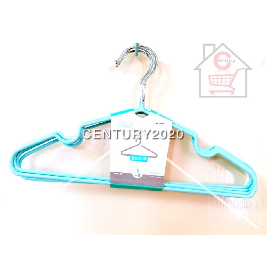 RIMEI Hanger Slim Design Hanger Coat Hanger Colourful Coat Hanger Premium Quality 5 Pcs