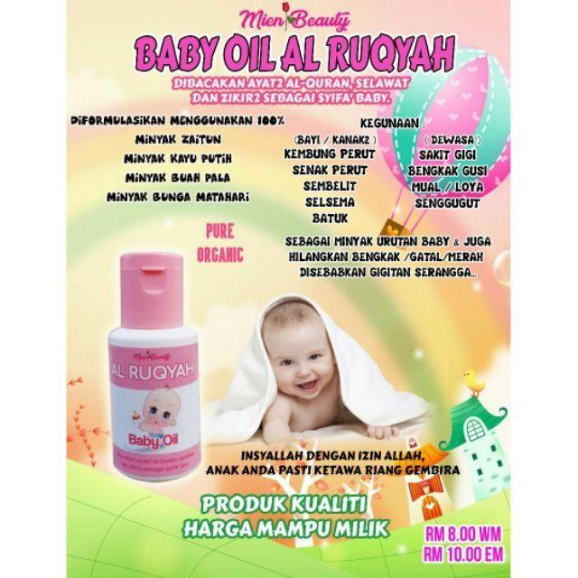 BABY OIL AL RUQYAH BY MEIN BEAUTY 35ML