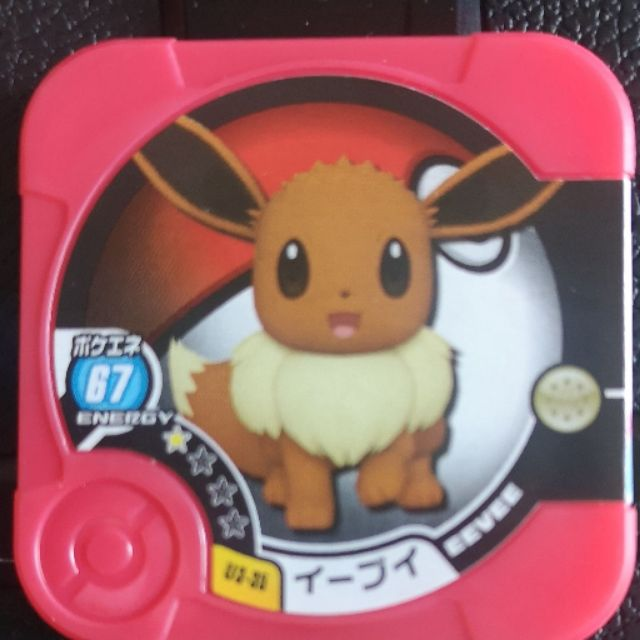 (New) Pokemon Tretta Eevee U3
