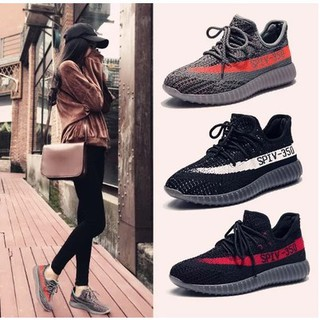 adidas yeezy boost woman